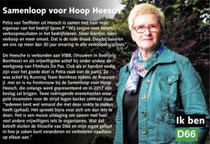 Ik ben D66! Petra van Teeffelen uit Heesch: Samen loop voor Hoop Heesch
