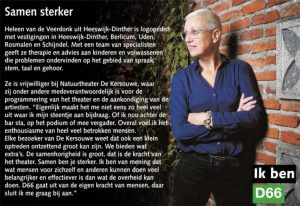 Ik ben D66! Heleen van de Veerdonk: Samen sterker