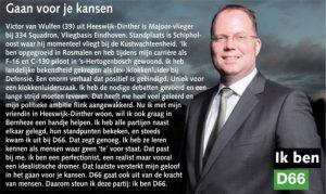 Ik ben D66! Victor van Wulfen uit Heeswijk-Dinther: Gaan voor je kansen