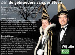Wij zijn D66! De gebroeders Van der Steen