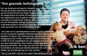 Ik ben D66! Erik van Santvoort uit Heesch: Een gezonde leefomgeving