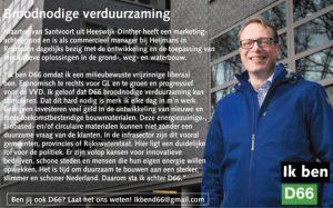 Ik ben D66! Maarten van Santvoort uit Heeswijk-Dinther: Broodnodige verduurzaming