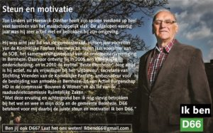 Ik ben D66! Ton Linders uit Heeswijk-Dinther: Steun en motivatie