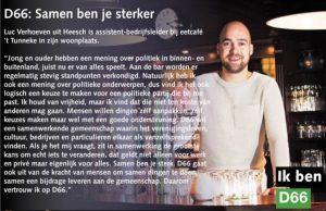 Ik ben D66! Luc Verhoeven uit Heesch: Samen ben je sterker