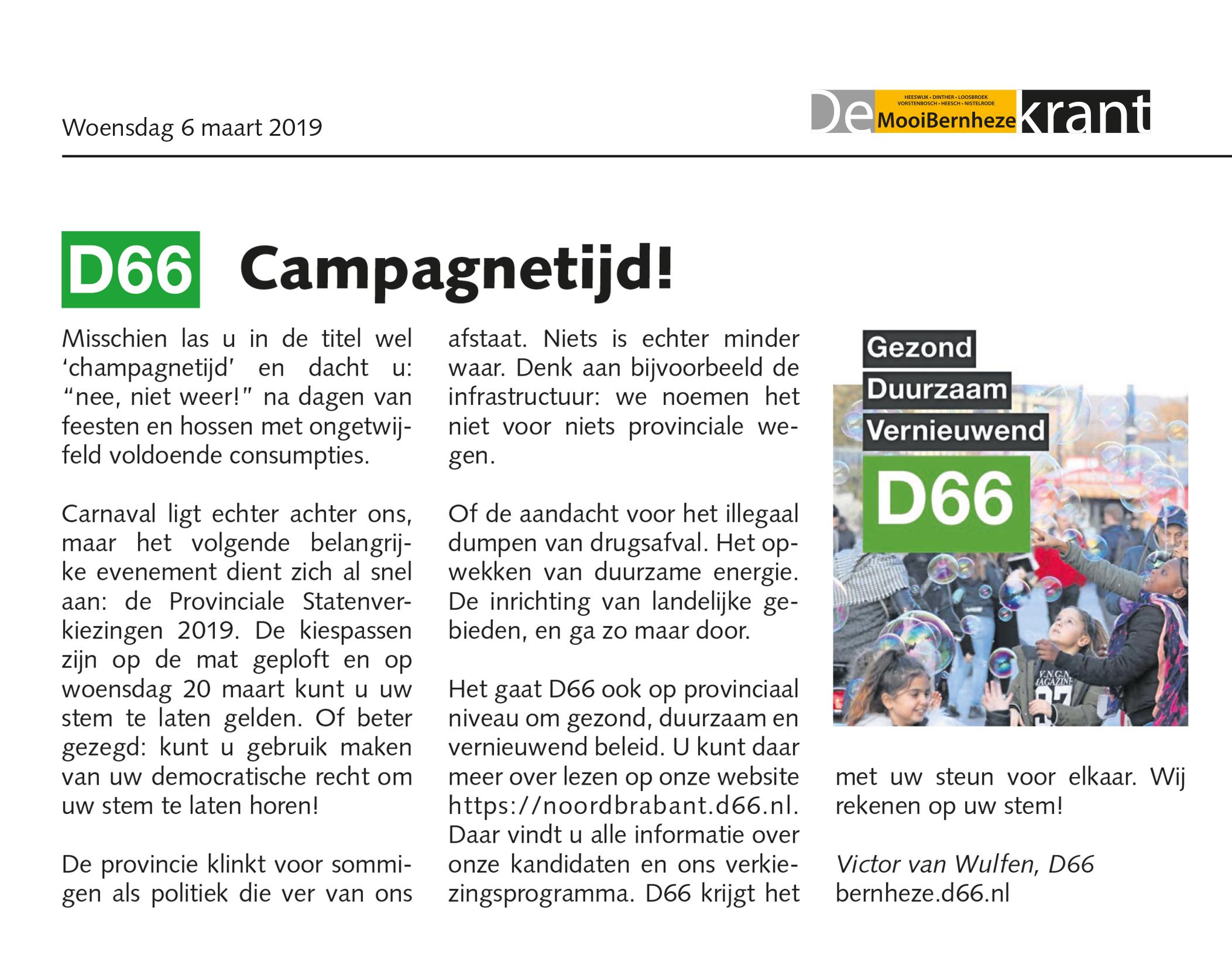 Victor van Wulfen, commissie Bestuur & Strategie: Campagnetijd!
