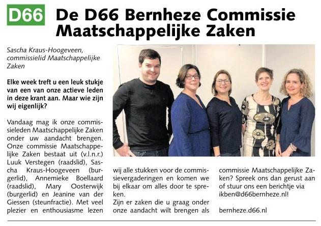 Sascha Kraus-Hoogeveen, commissie Maatschappelijke Zaken: De D66 Bernheze Commissie Maatschappelijke Zaken