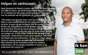 Ik ben D66! Sjaak Stuurland uit Heesch: Helpen en vertrouwen
